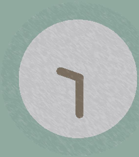 Horloge Dernière minute